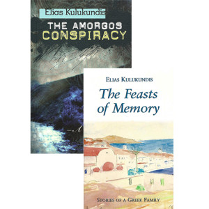 Amorgos conspiracy feasts of memory