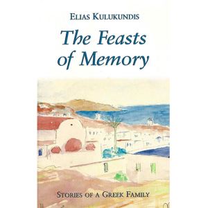The Feasts of Memory