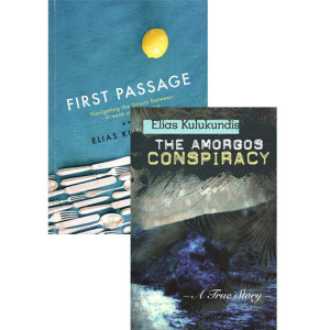 first passage amorgos conspiracy